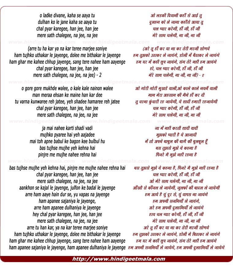 lyrics of song Chal Pyar Karegi Ha Ji Ha Ji