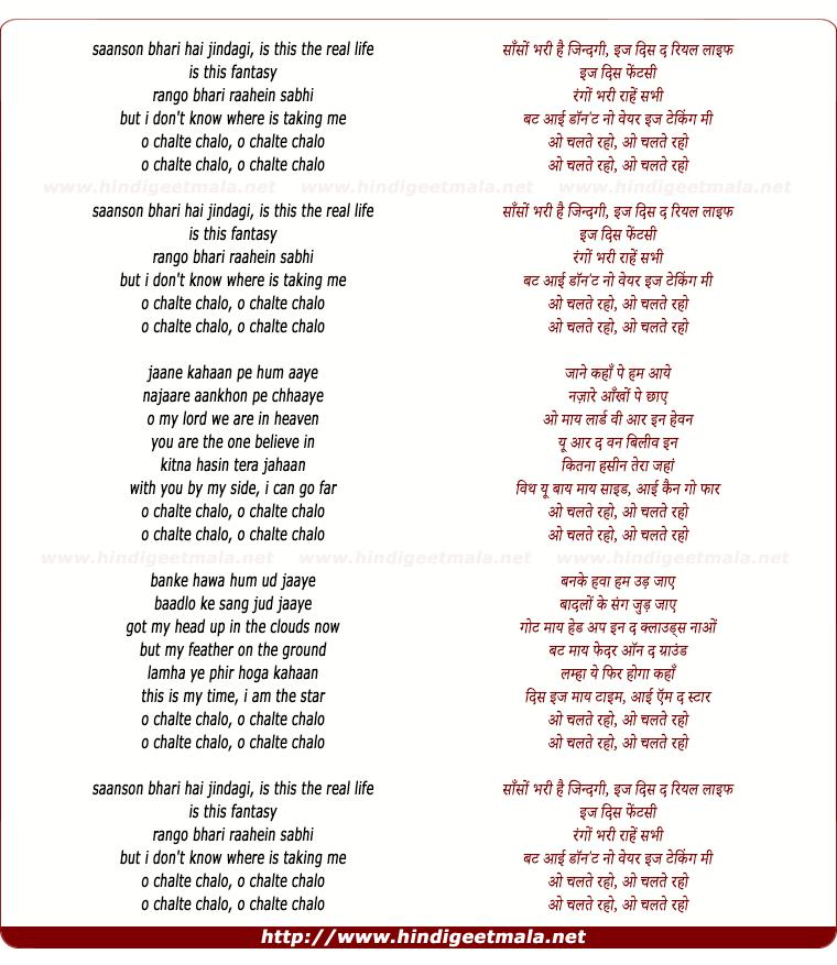 lyrics of song Chalate Chalo, Saanson Bhari Hai Jindagi