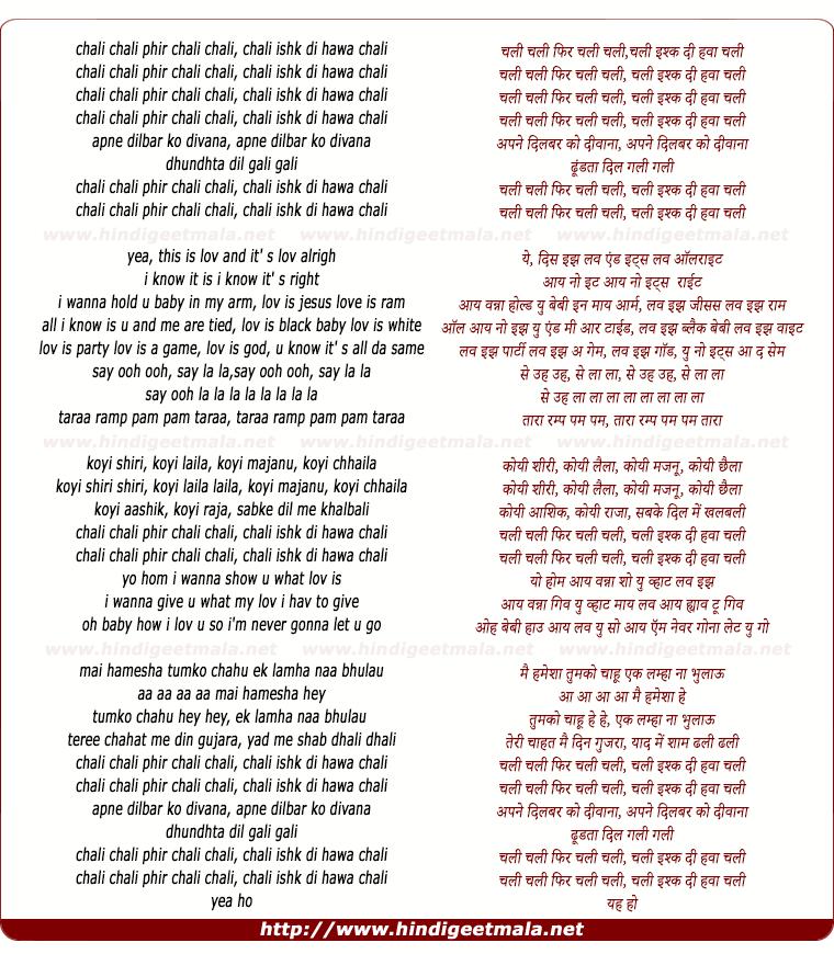 lyrics of song Chali Chali Phir Chali Chali, Chali Ishk Di Hawa Chali