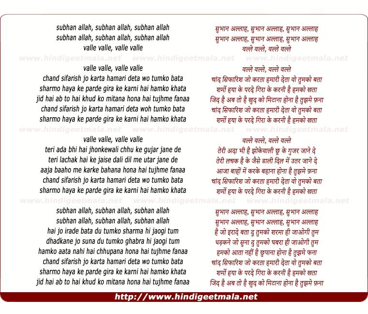 lyrics of song Chand Sifarish Jo Karta Hamaree