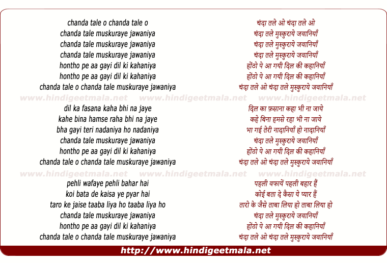 lyrics of song Chanda Tale Muskuraye