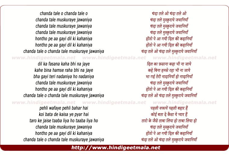 lyrics of song Chanda Tale Muskuraye