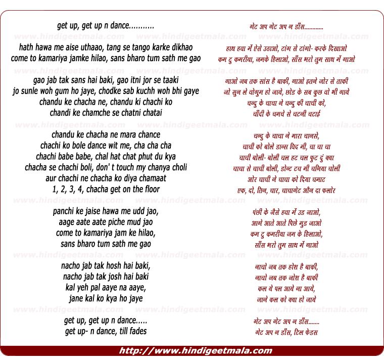 lyrics of song Chandu Ke Chacha Ne Chandu Ki Chachi Ko