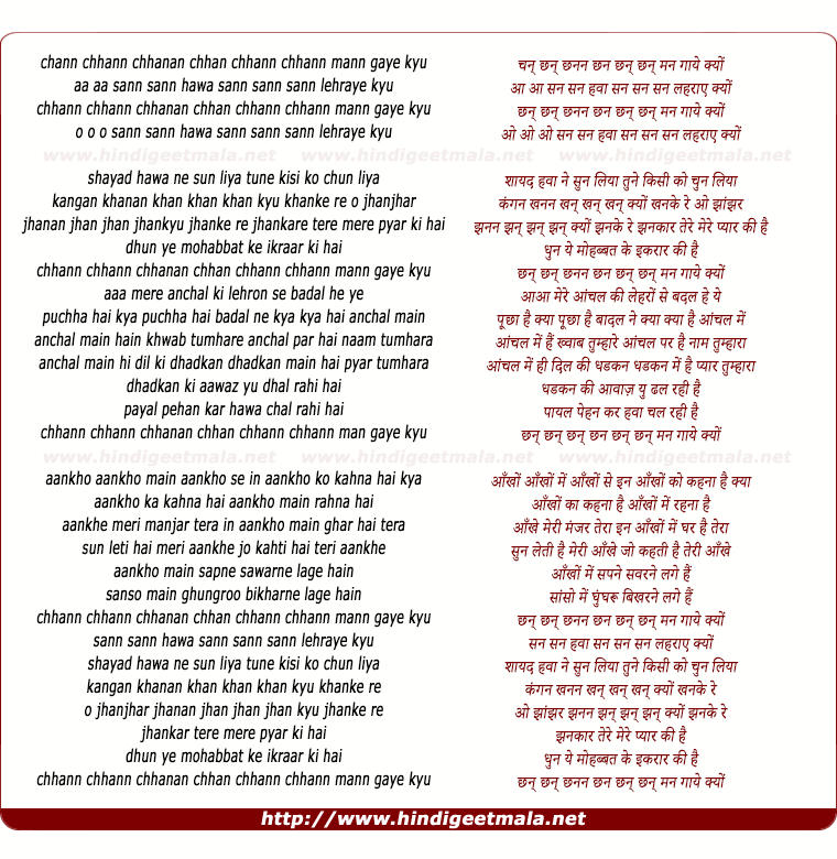 lyrics of song Chann Chann