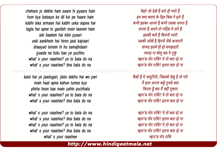 lyrics of song What' S Your Raashee (Title)