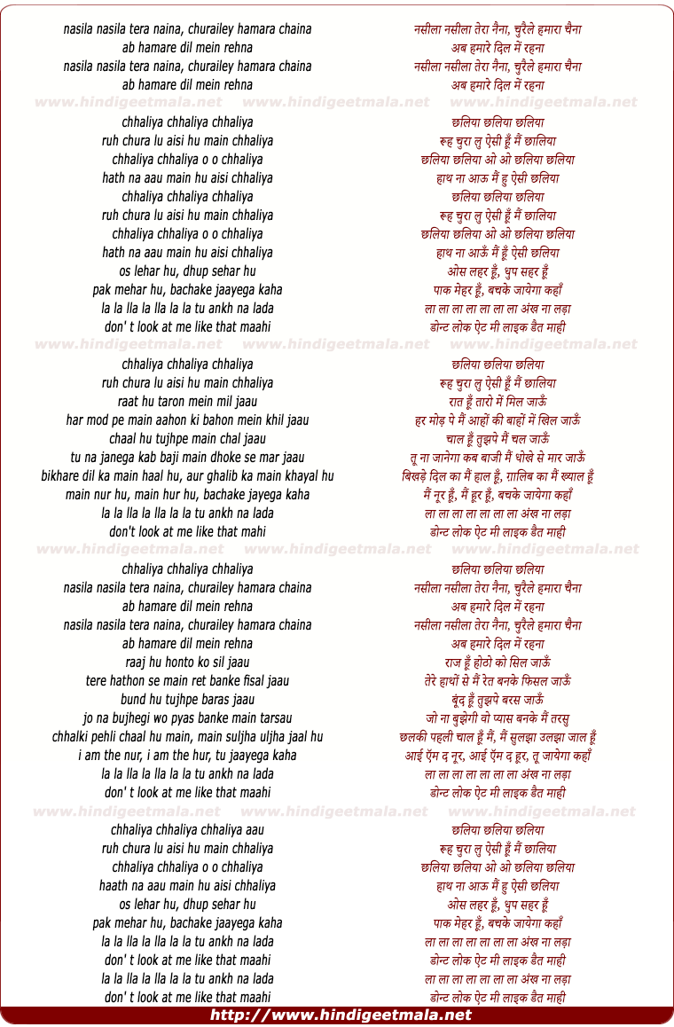 lyrics of song Chhaliya Chhaliya Chhaliya