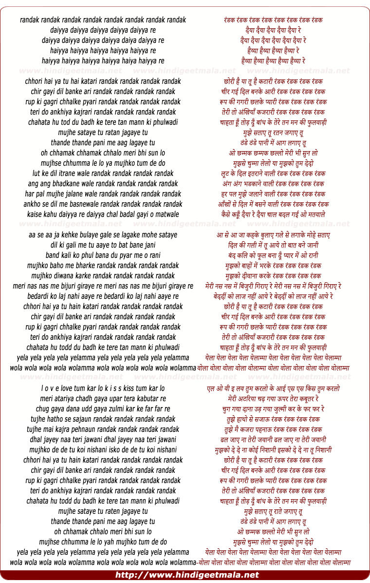 lyrics of song Chhori Hai Ya Too Hain Katari