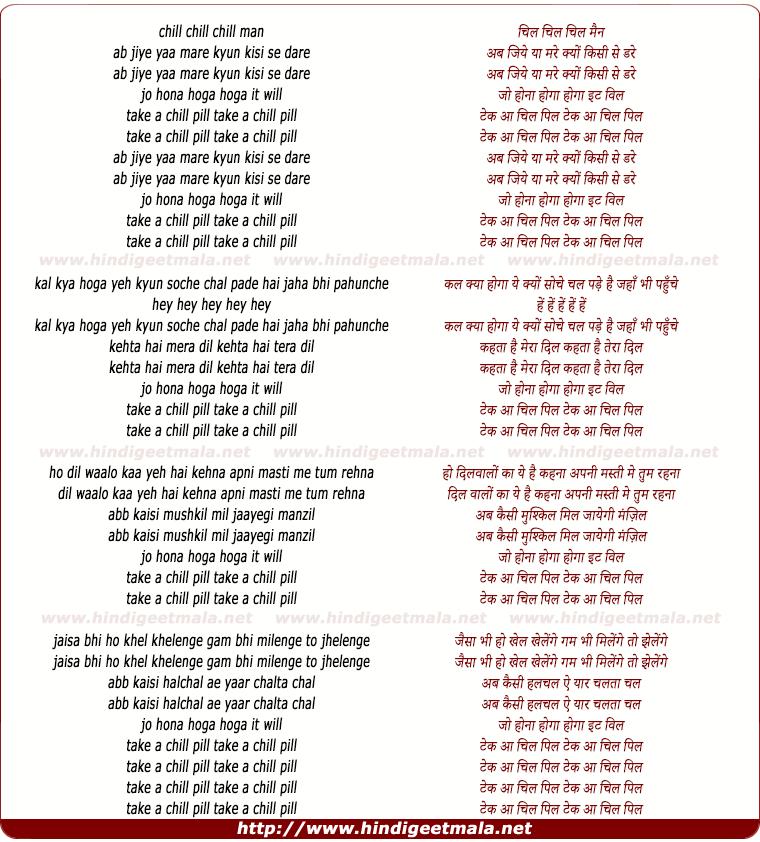 lyrics of song Chill, Chill, Chill Man