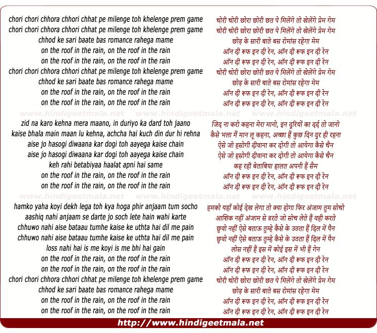lyrics of song Chori Chori Chhora Chhori