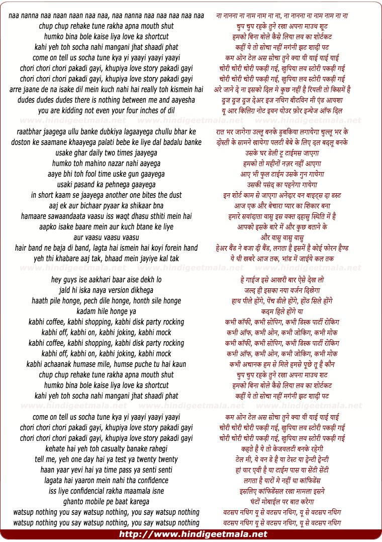 lyrics of song Chori Chori Pakadi Gayi, Khupiya Love Story Pakadi Gayi