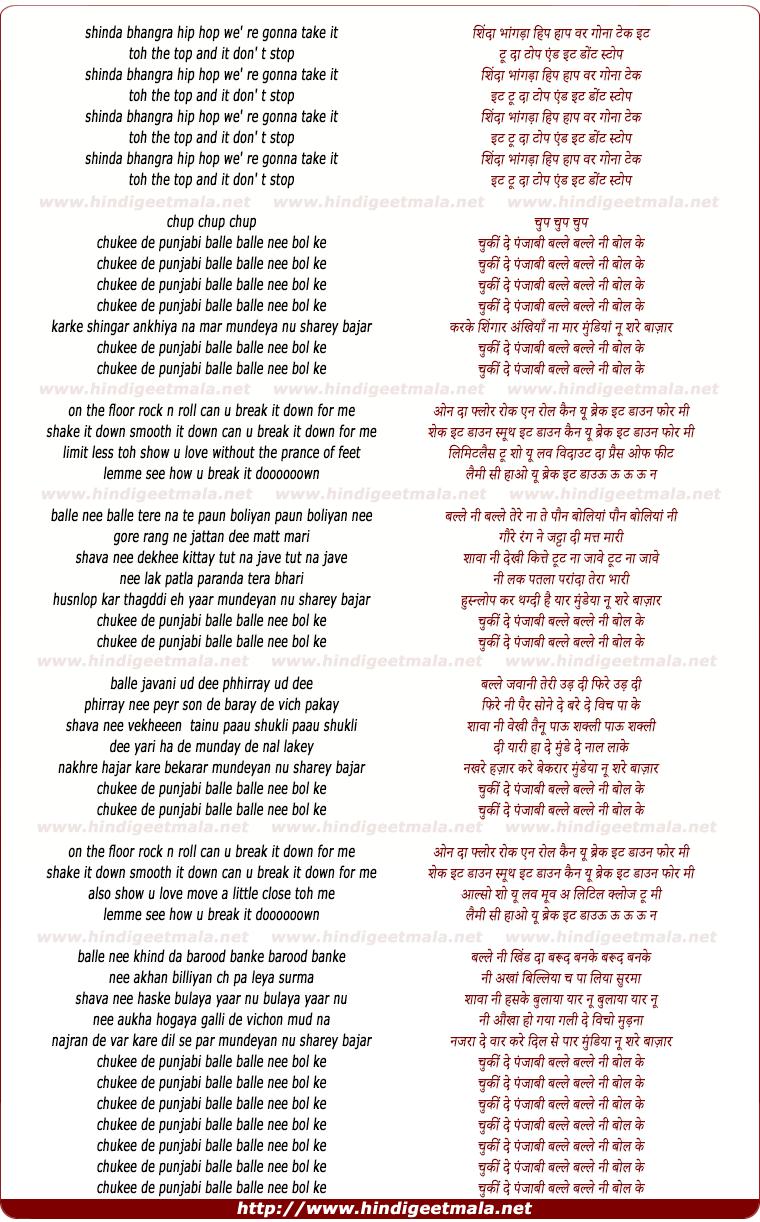 lyrics of song Chuki De Punjabi Balle Balle Ni Bol Ke