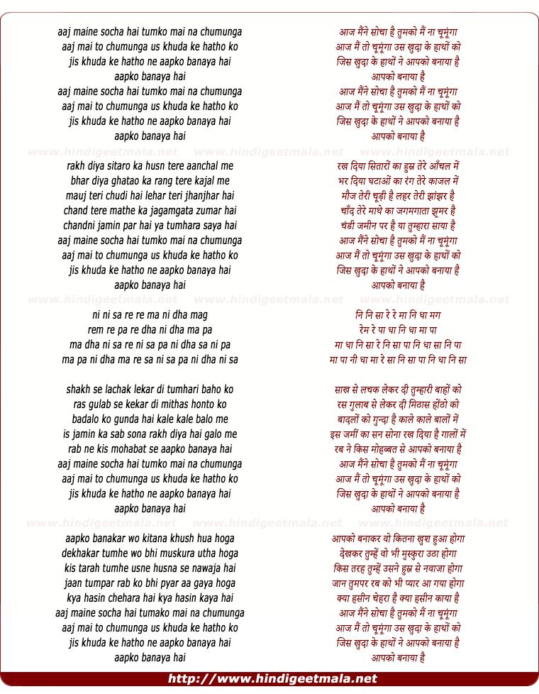 lyrics of song Chumunga - Aaj Maine Socha Hai