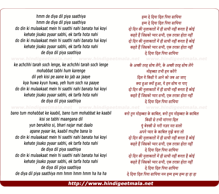 lyrics of song De Diya Dil Piya Saathiya