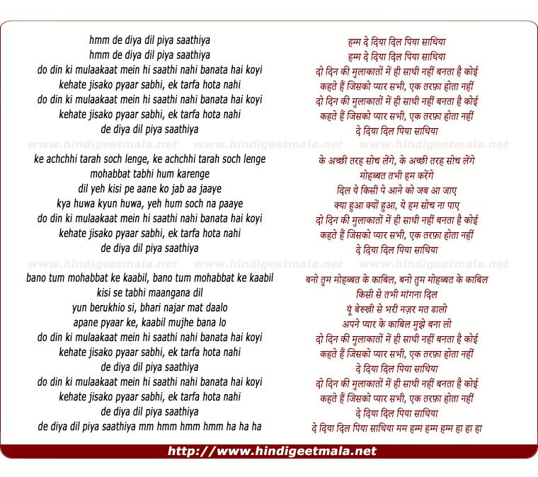 lyrics of song De Diya Dil Piya Saathiya