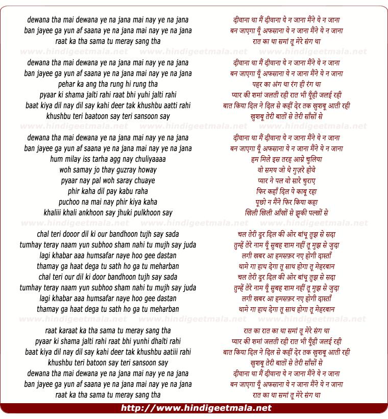 lyrics of song Deewana Tha Main