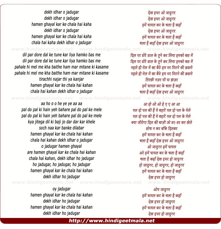 lyrics of song Dekh Idhar O Jadugar