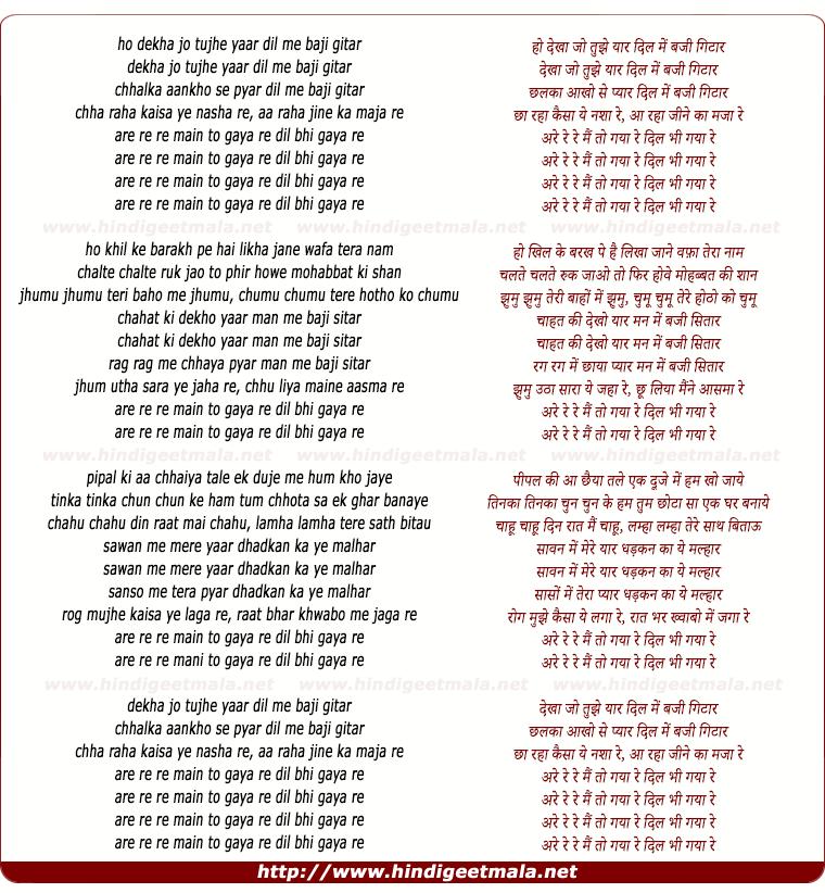 Dekha Jo Tujhe Yaar Dil Mein Baji Guitar Karaoke with ...