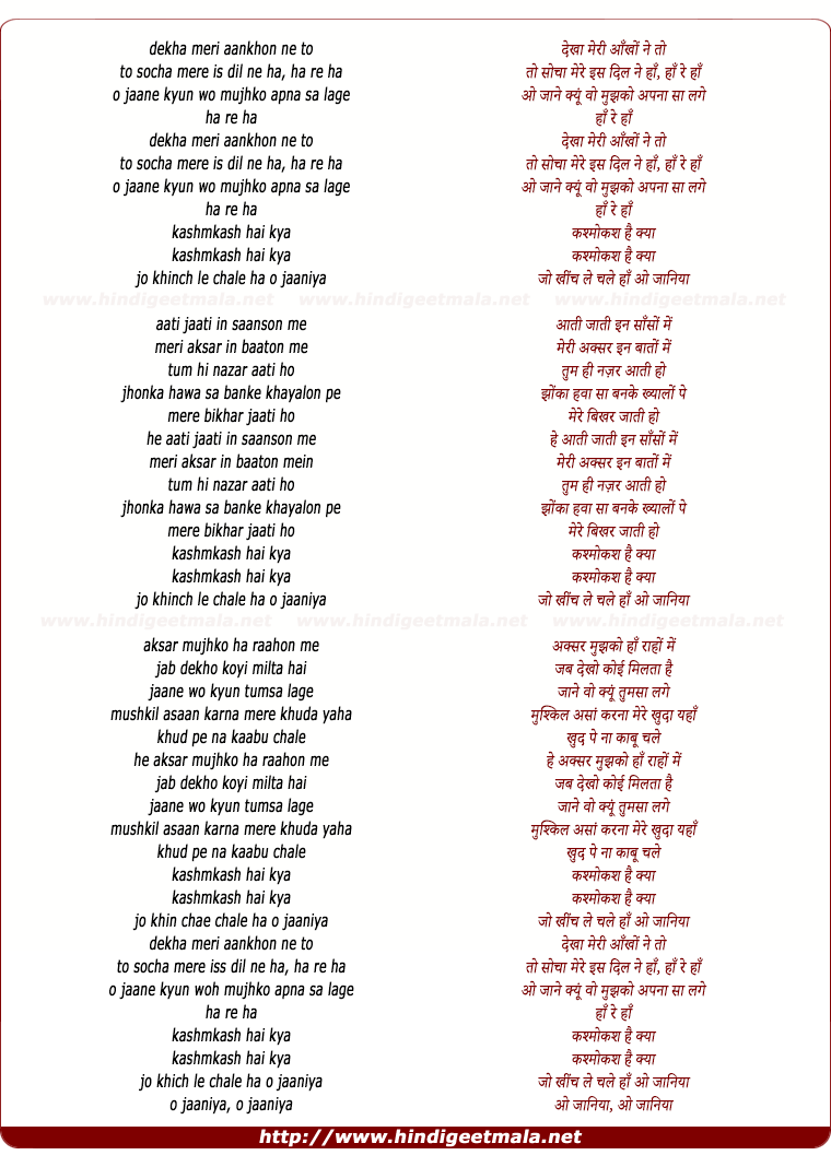lyrics of song Dekha Meri Aankhon Ne Toh
