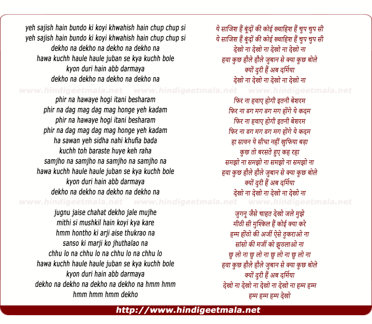 lyrics of song Dekho Naa Dekho Naa