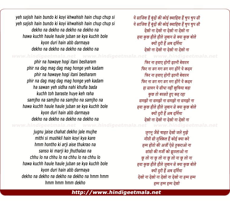 lyrics of song Dekho Naa Dekho Naa