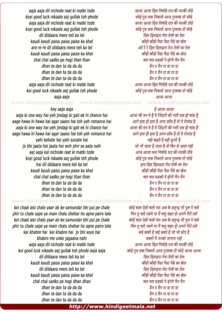 lyrics of song Ten Tene, Aaja Aaja Dil Nichode