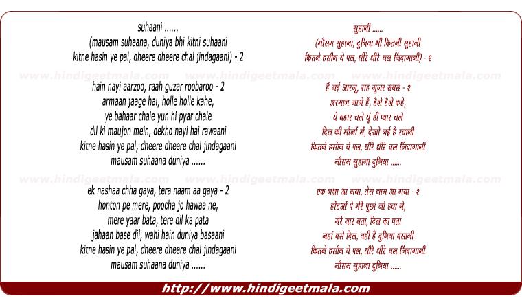 lyrics of song Dheere Dheere Chal Jindagaani