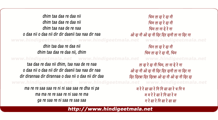 lyrics of song Dhim Taa Daa Re Daa Ni