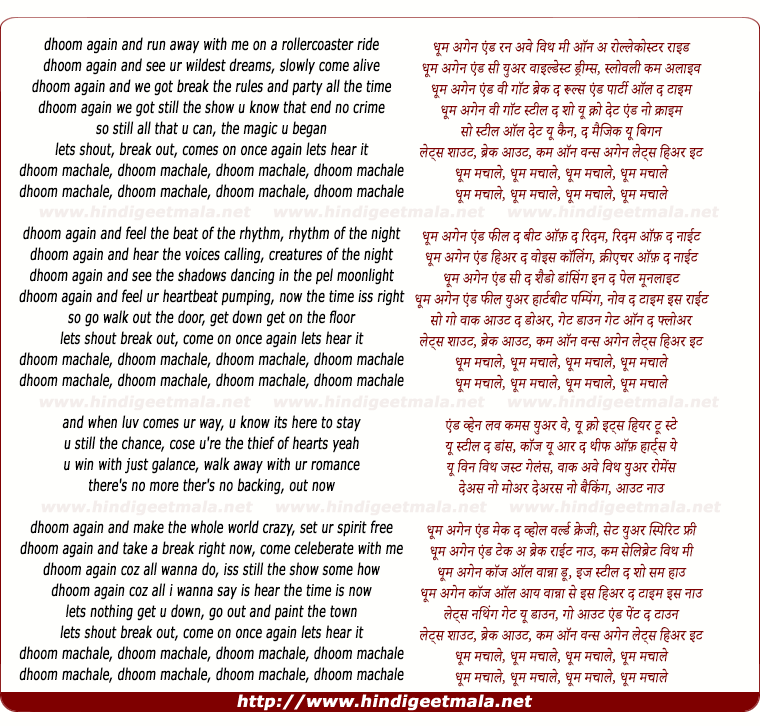 lyrics of song Dhoom Again