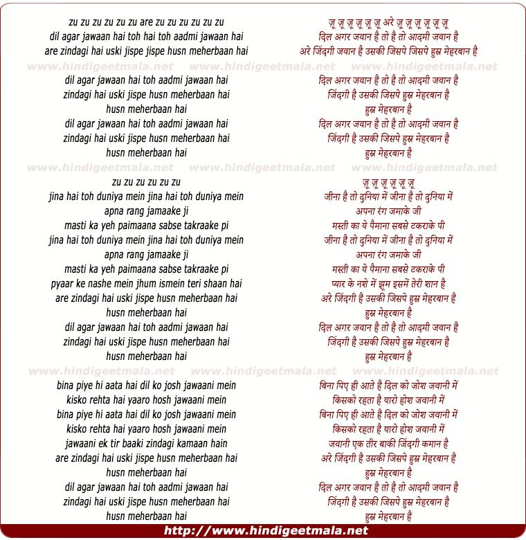 lyrics of song Dil Agar Jawaan Hai To