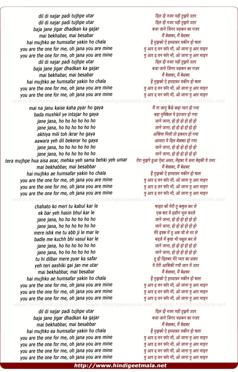 lyrics of song Dil Di Najar Padi Tujhpe Udhar