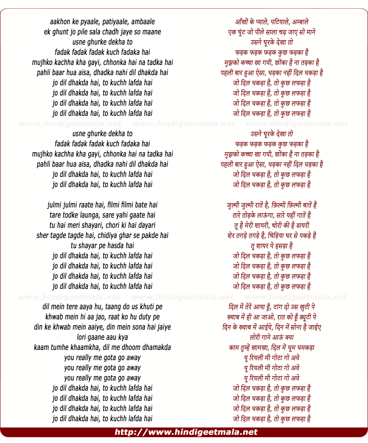 lyrics of song Jo Dil Dhakda Hai, To Kuch Lafda Hai