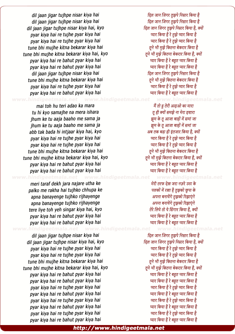 lyrics of song Dil Jaan Jigar Tujhape Nisaar Kiya Hai