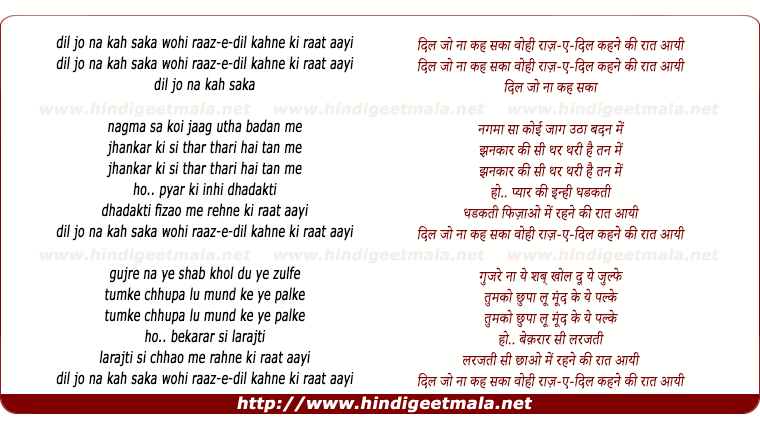 lyrics of song Dil Jo Na Kah Saka, Vahi Raaz-E-Dil, Kahne Ki Raat Aayi (Male)