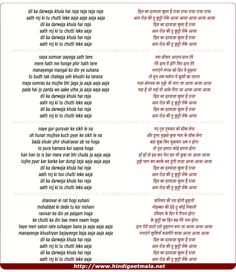 lyrics of song Dil Ka Darwaja Khula Hai Raja