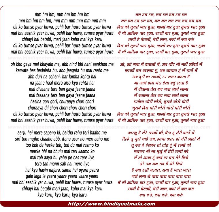 Mera Tu Hai Bas Yaara: दिल को तुमसे प्यार हुआ