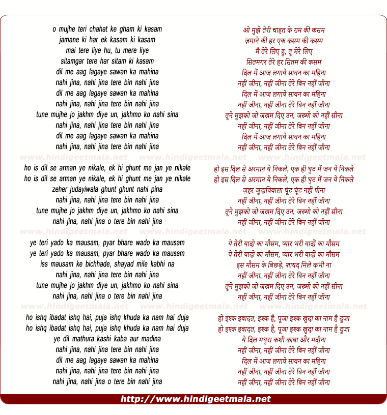 lyrics of song Dil Me Aag Lagaye Sawan Ka Mahina