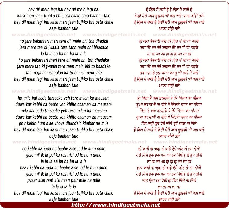 lyrics of song Dil Mein Lagi Hai