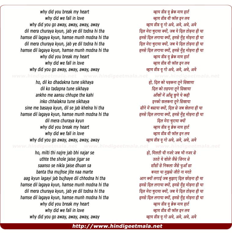 List of songs recorded by Alka Yagnik