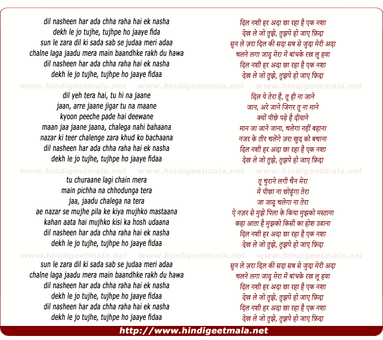 lyrics of song Dil Nasheen Har Adaa