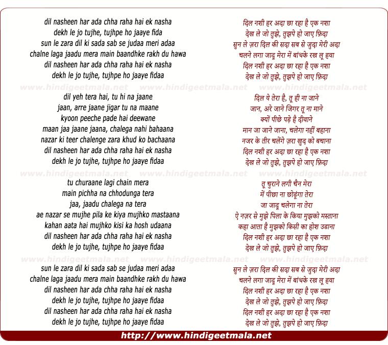 lyrics of song Dil Nasheen Har Adaa