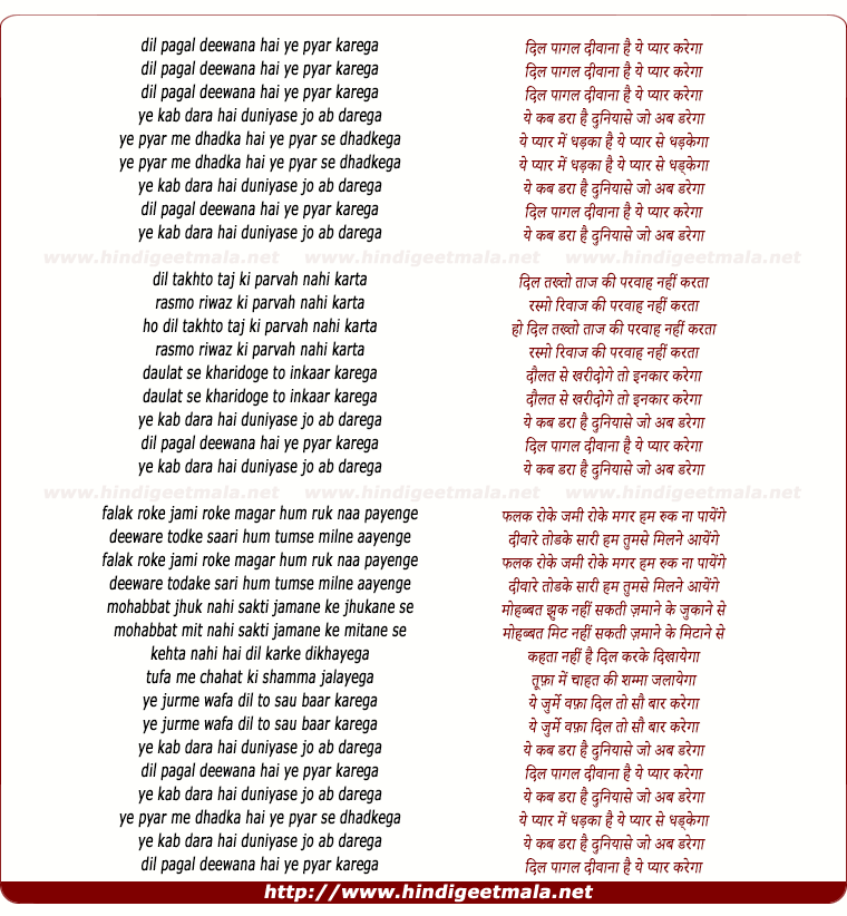 lyrics of song Dil Pagal Divana Hain