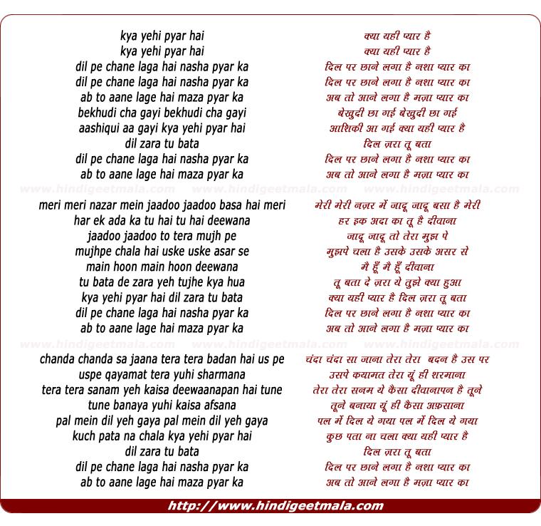 lyrics of song Dil Pe Chaane Laga Hain Nasha