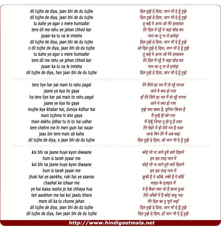 lyrics of song Dil Tujhe De Diya, Jaan Bhi De Du Tujhe