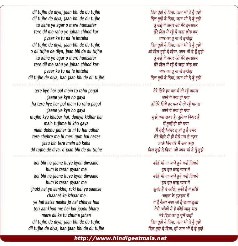 Chahunga Mein Tughe Song By Satyajit: JANU NA MAI TUJHME MERA HISSA HAI KYA FREE DOWNLOAD