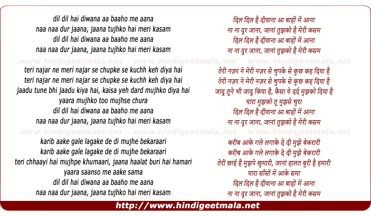 lyrics of song Dil Dil Hai Divana Aa Baho Me Aana
