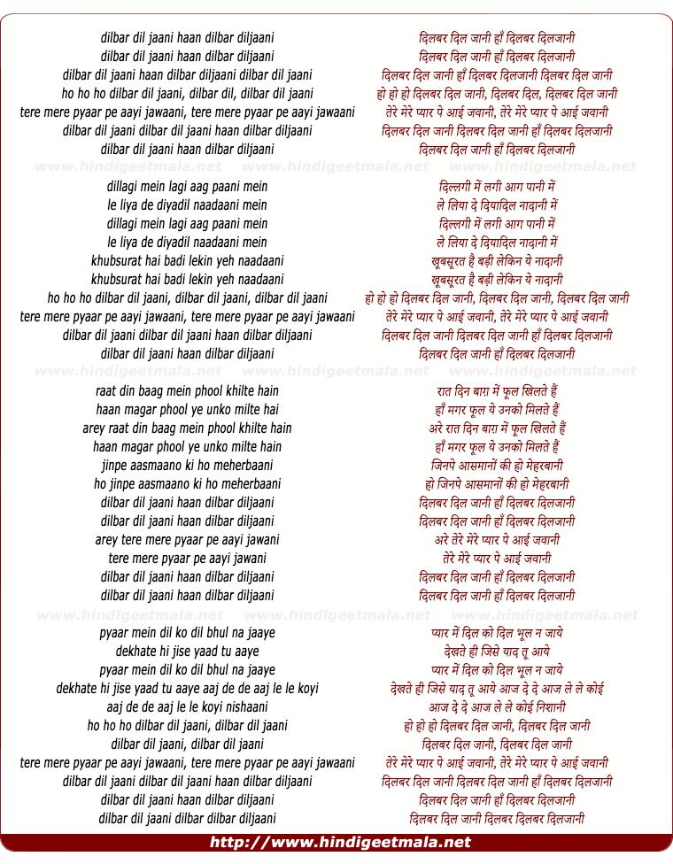 lyrics of song Dilbar Dil Jaani