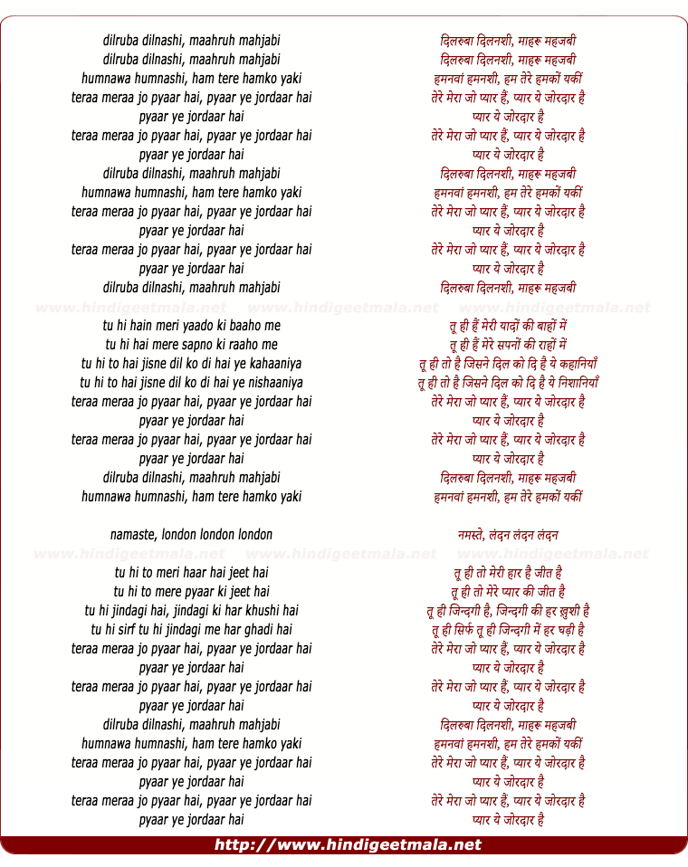 lyrics of song Dilruba Dilnashee, Maahruh Mahjabee