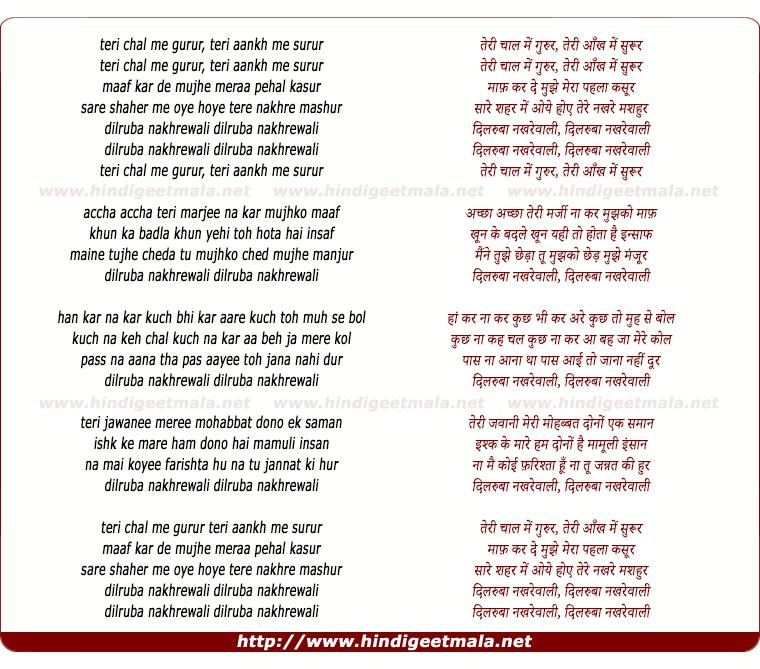 lyrics of song Dilruba Nakhrewali