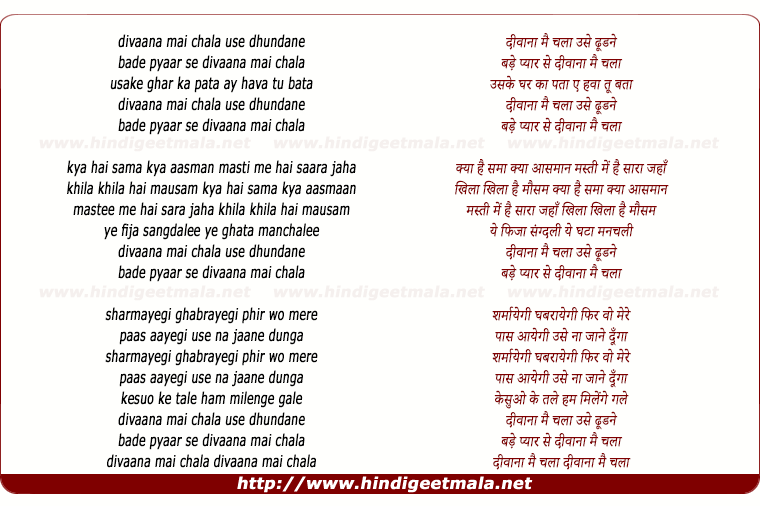lyrics of song Divaana Mai Chala