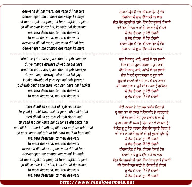 lyrics of song Divana Dil Hai Meraa